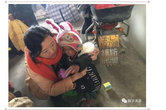 [牛街乡]我与彝族小女孩的扶贫故事