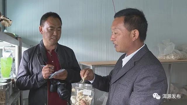 [乔后镇]杨福禄:发展电子商务 带动群众增收致富